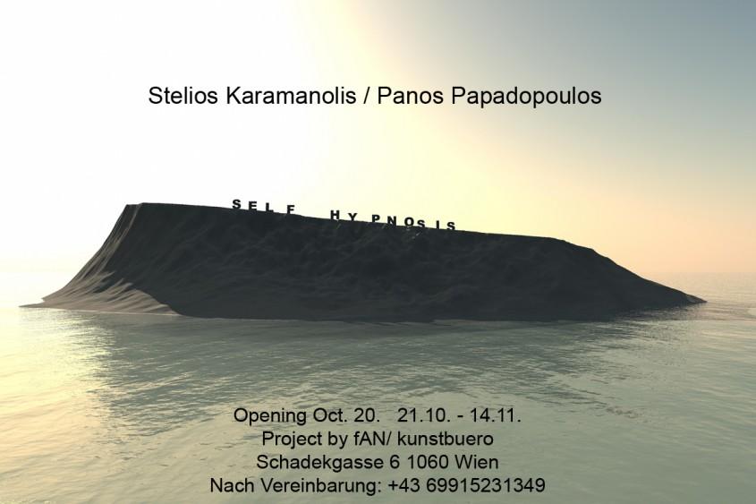 Self Hynosis Stelios Karamanolis/ Panos Papadopoulos
